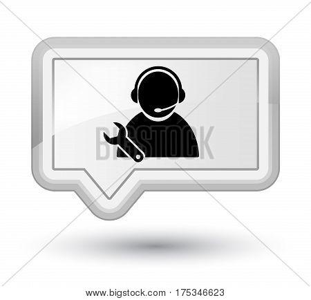 Tech Support Icon Prime White Banner Button