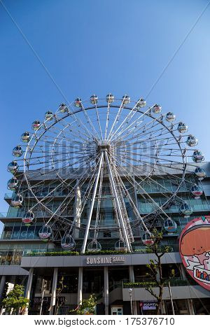 NAGOYA JAPAN - 04 MAY, 2016:Sunshine Sakae Shopping Centre. Sunshine Sakae is located in Sakae and famous for its Ferris wheel attached to the building. Sunshine Sakae building in downtown Nagoya Japan on 04 MAY 2016.