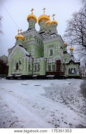 Cathedral Of St. Nicholas Of The Convent Of The Patronage Of The Mother Of God In Kiev
