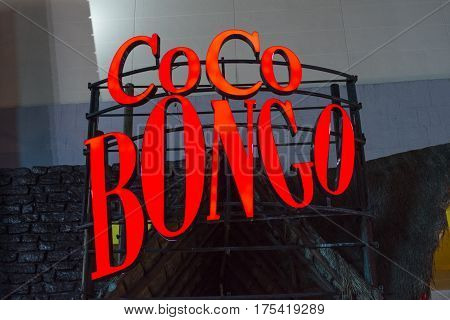 CANCUN MEXICO - MARCH 1 2017: The vivid bright red Coco Bongo sign clearly marks the landmark nightclub in Cancun's party zone.