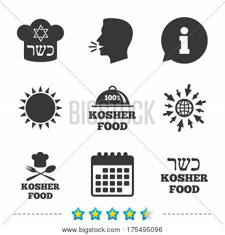 Kosher food product icons. Chef hat with fork and spoon sign. Star of David. Natural food symbols. Information, go to web and calendar icons. Sun and loud speak symbol. Vector
