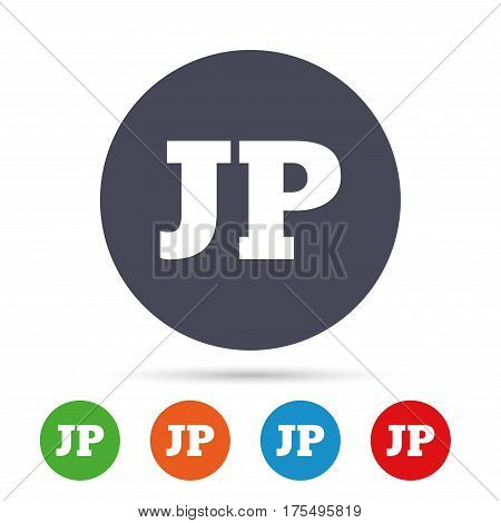 Japanese language sign icon. JP Japan translation symbol. Round colourful buttons with flat icons. Vector