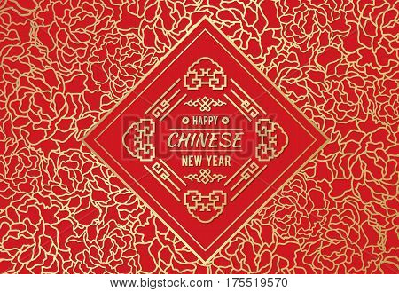 Happy Chinese new year card with Gold chinese diamond frame on abstract flower line art background vector design