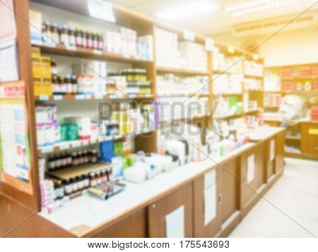 Blur abstract background inside pharmacy store with shelves of pharmaceutical cosmetic products and medical supplies: Blurry perspective view of indoor space of drug store.
