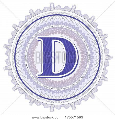Vector Guilloche Pattern Rosette and border with letter D. Monetary banknote background print. Abstract guilloche letter design.