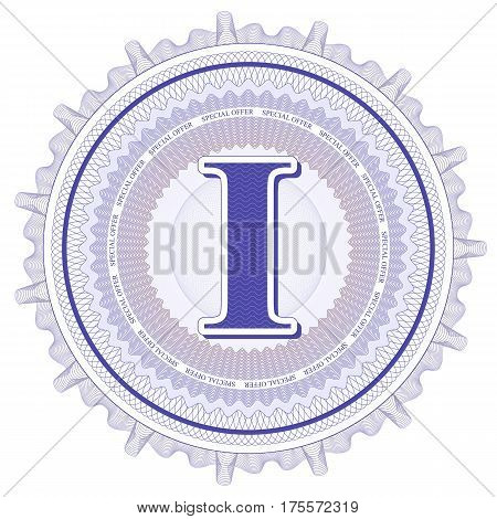 Vector Guilloche Pattern Rosette and border with letter I. Monetary banknote background print. Abstract guilloche letter design.