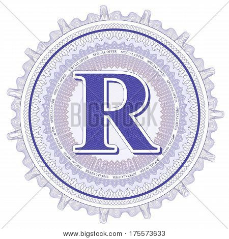Vector Guilloche Pattern Rosette and border with letter R. Monetary banknote background print. Abstract guilloche letter design.