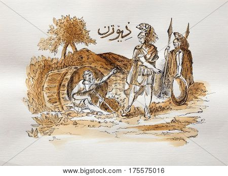 Copy of the old Turkish (ottoman) miniatures of the middle ages Diogenes and Alexander the Great. Painted with tea and Rapidograf on paper. The picture shows the moment when Diogenes says to Alexander: