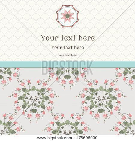 Vector card. Vintage pattern in modern style. Aquilegia plants contain flowers buds and leaves. Place for your text. Perfect for invitations announcement or greetings.