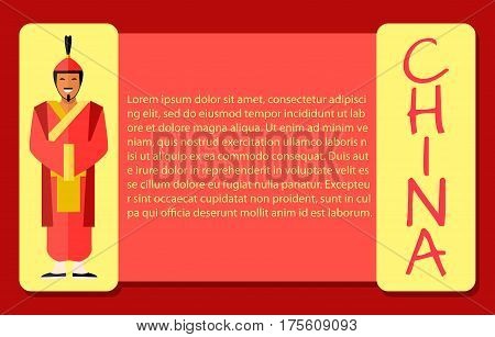 Ancient chinese soldier in reddish clothes web banner. Smiling male person in traditional oriental helmet, long clothes and black shoes and China inscription. Vector illustration of chinese warrior
