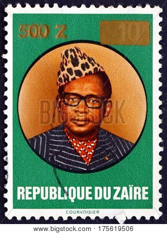 ZAIRE - CIRCA 1990: a stamp printed in the Zaire shows Joseph D. Mobutu President of Zaire 1965 - 1997 circa 1990