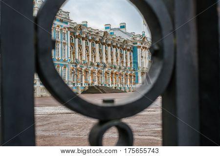 Palace through the gates in Tsarskoe Selo Pushkin Saint Petersburg