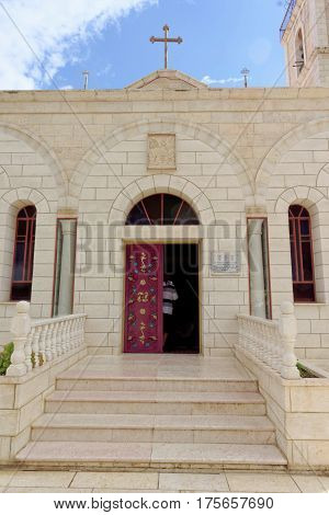 Bethlehem, Israel. - February 14.2017. Greek Monastery On The Field Of The Shepherds - Entrance To T