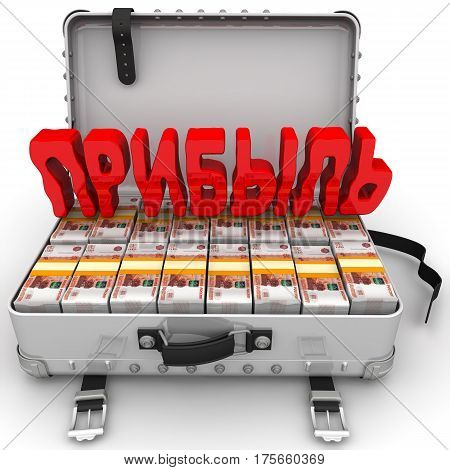 Profit. Suitcase full of money. A suitcase filled with packs of Russian rubles bills and red word
