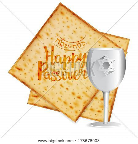 Realistic vector matza with kiddush cup for Jewish Passover and hand written lettering with text