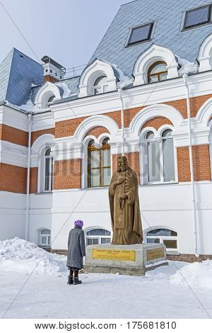 Berdsk Novosibirsk oblast Siberia Russia - February 26 2017: the Monument to the great Russian ascetic St. Seraphim of Sarov. Non-state educational institution - the Orthodox Gymnasium named after St. Seraphim of Sarov