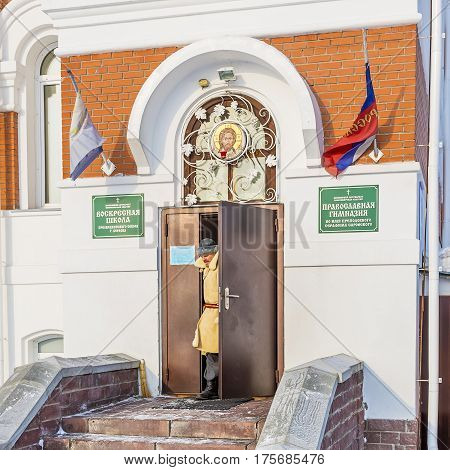 Berdsk Novosibirsk oblast Siberia Russia - February 26 2017: non-state educational institution - the Orthodox Gymnasium named after St. Seraphim of Sarovskiy