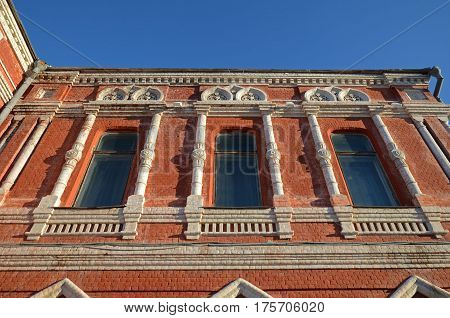 Samara, Russia - Nov, 20 2016: The part of facade of Samara Drama Theater named after Maksim Gorky