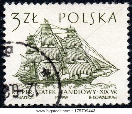UKRAINE - CIRCA 2017: A stamp printed in Poland shows ship XIX century Flying Cloud the series Sailing Ships circa 1964