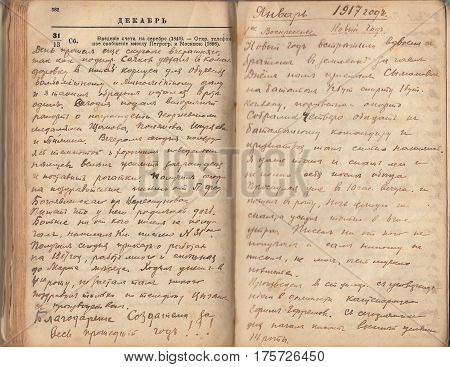 City Udomlya, Russia - February 18, 2017: Pages from the diary of a Russian officer during the First World War. 1916-1917 year.