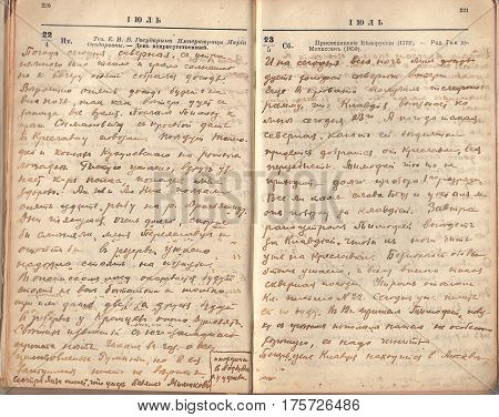 City Udomlya, Russia - February 18, 2017: Pages from the diary of a Russian officer during the First World War. 1916 year.