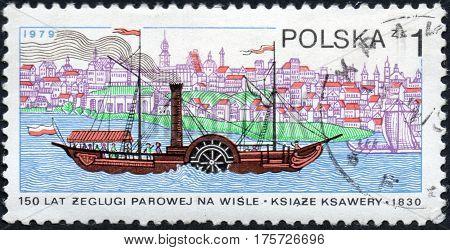 UKRAINE - CIRCA 2017: A stamp printed in Poland shows 150 Years of steam navigation on the Vistula River - Prince Xavier circa 1979
