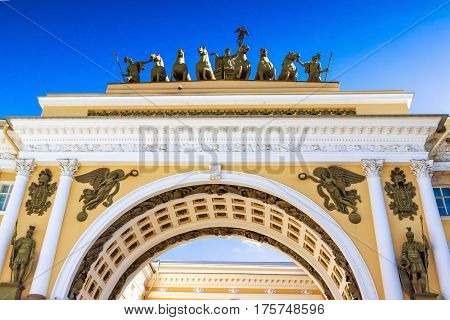 Triumphal Arch In St. Petersburg