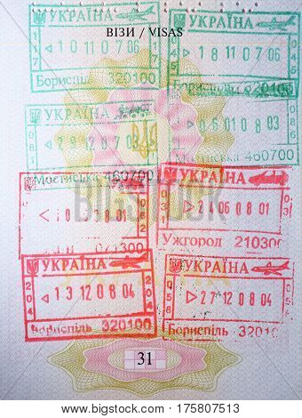Page Of Passport With Immigration Stamps