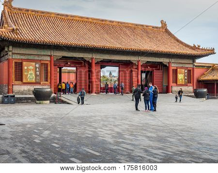 Beijing, China - Oct 30, 2016: Entrance to the Hall of Clocks near the Gate of Heavenly Purity, or Celestial Purity (Qianqingmen). Forbidden City (Gu Gong, Palace Museum).
