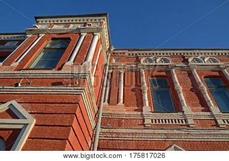 Samara Russia - Nov 20 2016: The part of facade of Samara Drama Theater named after Maksim Gorky