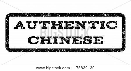 Authentic Chinese watermark stamp. Text caption inside rounded rectangle with grunge design style. Rubber seal stamp with unclean texture. Vector black ink imprint on a white background.