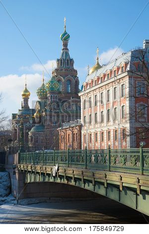 Second Garden Bridge and Cathedral of the Resurrection (Savior on Spilled Blood) on a sunny day in March. Saint-Petersburg, Russia