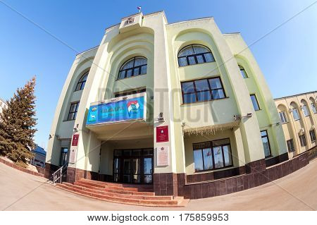 SAMARA RUSSIA - MARCH 11 2017: Fisheye view of the office building of the Samara city Administration. City government office of Samara Russia