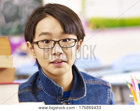 portrait of an 11-year-old asian elementary schoolboy
