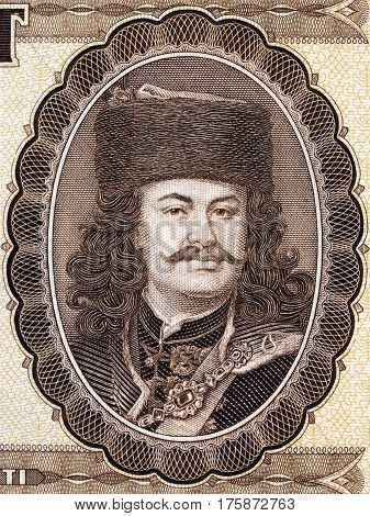 Francis II Rakoczi portrait from Hungarian money - fifty Forint
