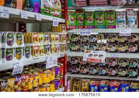 Many Types Of Pet Food In Pet Shop