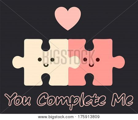 You complete me. Cartoon vector illustraion on black background