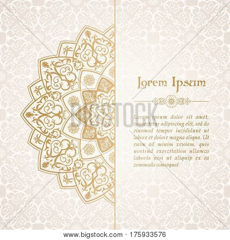 Oriental raster ornament. Ethnic lace pattern in eastern style. Golden mandala on background for design template, greeting cards, wedding invitations. Decor outline