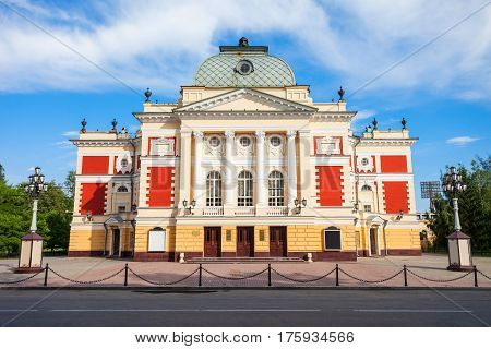 Irkutsk Academic Drama Theater