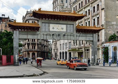 Chinese Gate - Havana, Cuba