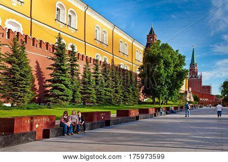 Moscow, Russia - June, 2015: Memorial in Alexander Garden, Moscow