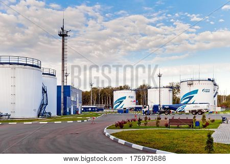 Moscow, Russia - September, 2015: Gazprom company Oil storage and pipeline outdoor in Moscow, Russia