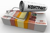 """HACCP. The percent of implementation. Indicator. Mousetrap from pack of Russian rubles with bait in form of sheet with text """"CONTRACT (Russian language)"""". Isolated. 3D Illustration poster"""