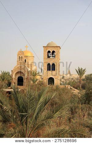 Qasr Al-yahud Baptismal Site On The River Jordan