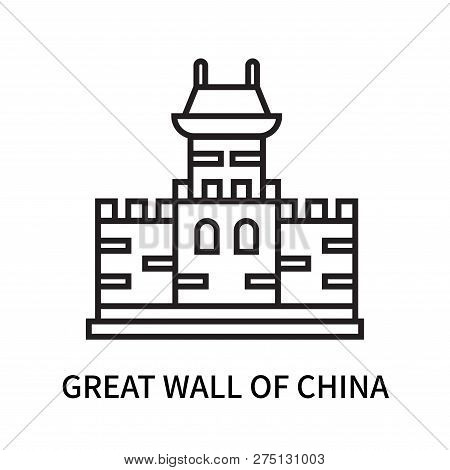 Great Wall Of China Icon Isolated On White Background. Great Wall Of China Icon Simple Sign. Great W
