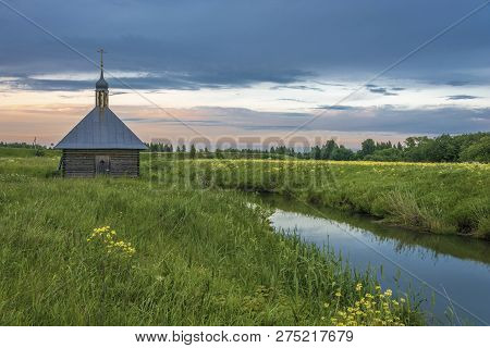 The Holy Spring Of St. Sergius Of Radonezh On A Quiet Summer Evening, Russia.