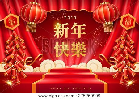 Podium On Ladders With 2019 Happy New Year Greeting In Chinese Characters. Curtains With Fireworks,