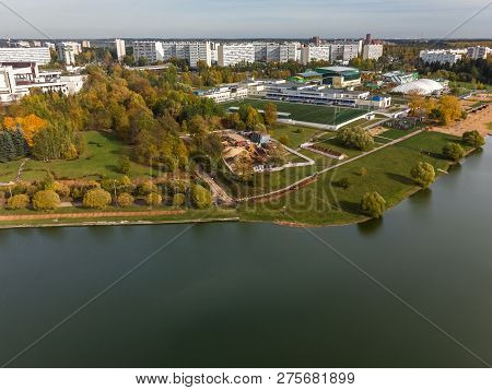 Pond In Victory Park In Zelenograd Of Moscow, Russia
