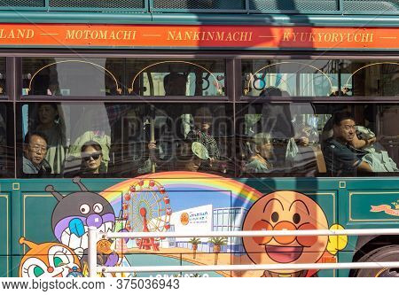 Kobe / Japan - October 8, 2017: Kobe City Loop Bus, Tourist Bus Stopping At Major Tourist Spots Arou