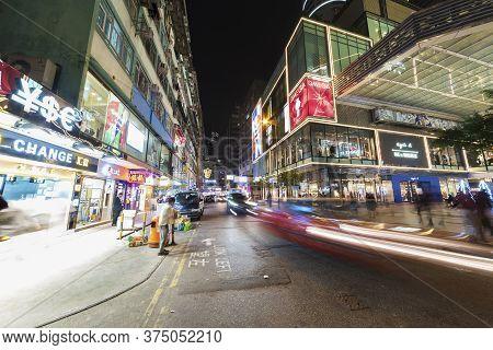 Hong Kong, China - December 14, 2016 : Busy Street In Tsim Sha Tsui District. Tsim Sha Tsui Is A Maj